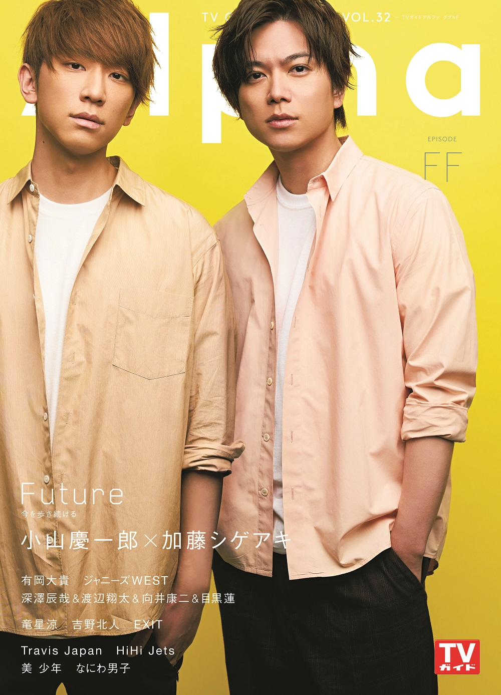 "NEWS小山慶一郎&加藤シゲアキ、""圧倒的な立ち姿""で表紙に登場サムネイル画像"