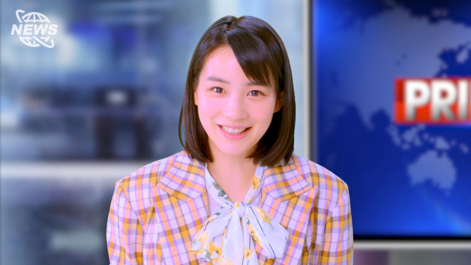 """のん、表情豊かな""""ニュースキャスター""""として新CMに出演サムネイル画像"""