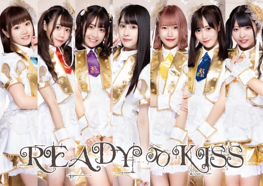 READY TO KISS、天羽希純卒業&新メンバーオーディション開催サムネイル画像