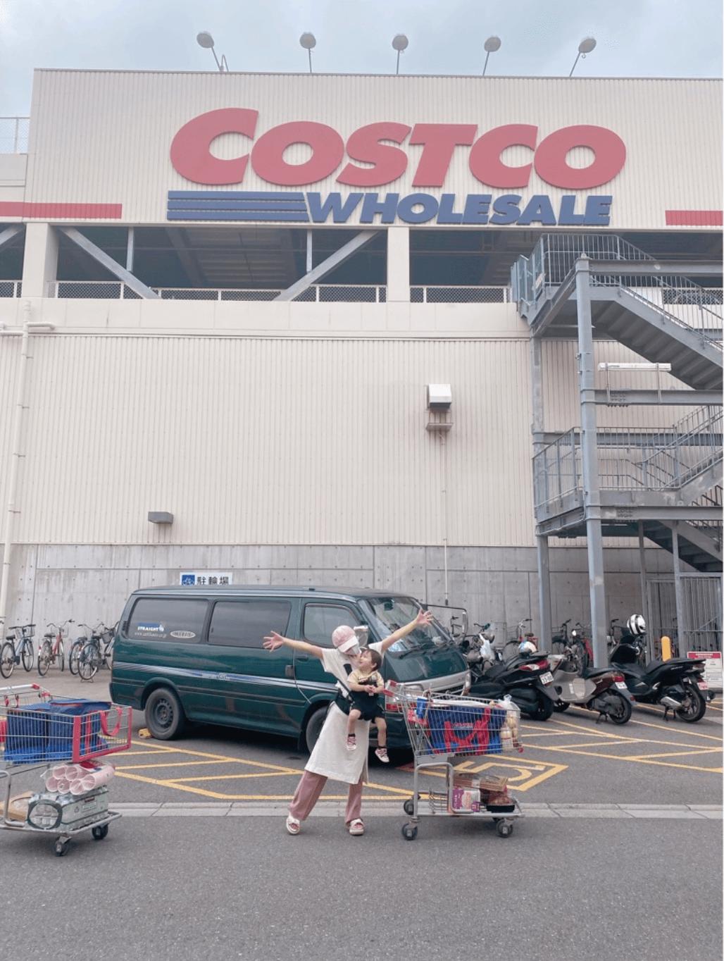 """辻希美、お茶目な息子との2SHOT&夏休みに備えコストコでの""""大量買い""""も報告「なるべく簡単メニューで…」"""