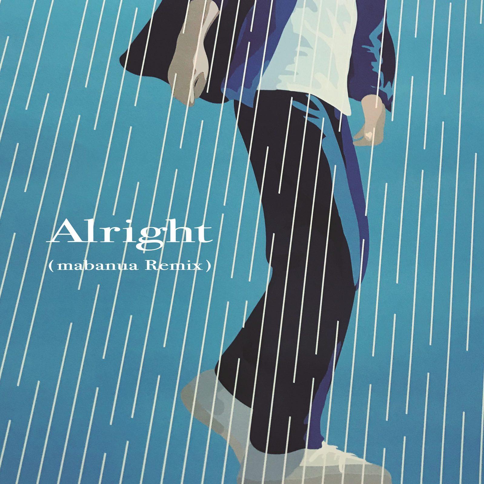 DedachiKenta、リミックス第2弾「Alright (mabanua Remix)」配信開始サムネイル画像