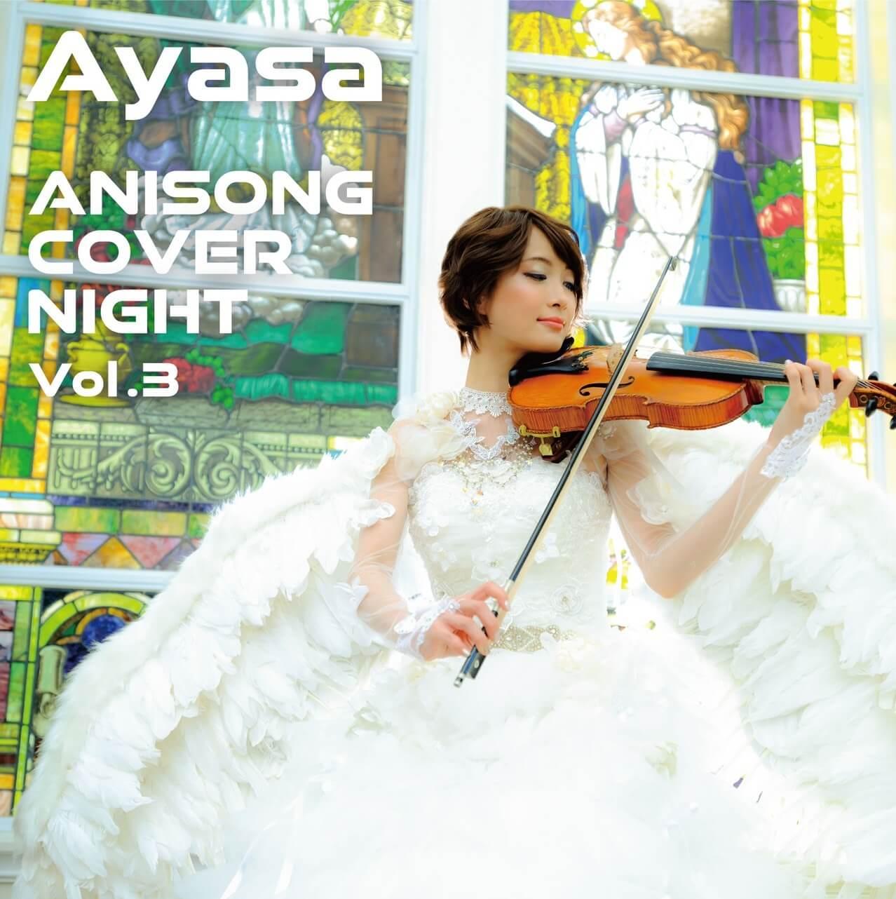ヴァイオリニストAyasa、7月1日『ANISONG COVER NIGHT Vol.3』配信リリースサムネイル画像!