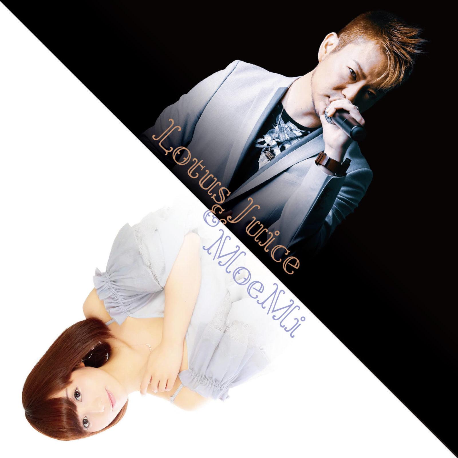 Lotus Juice & MoeMi「Place of My Heart」が、CBCテレビ『メイプル超音楽』の8月エンディング曲に決定サムネイル画像
