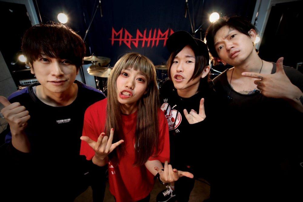 MOSHIMO、リリースツアーの全公演中止を発表&スタジオライブ映像を公開サムネイル画像