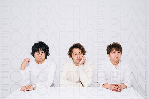 fox capture plan、上川隆也主演のプレミアムドラマ『一億円のさようなら』の劇伴を担当する事が決定サムネイル画像