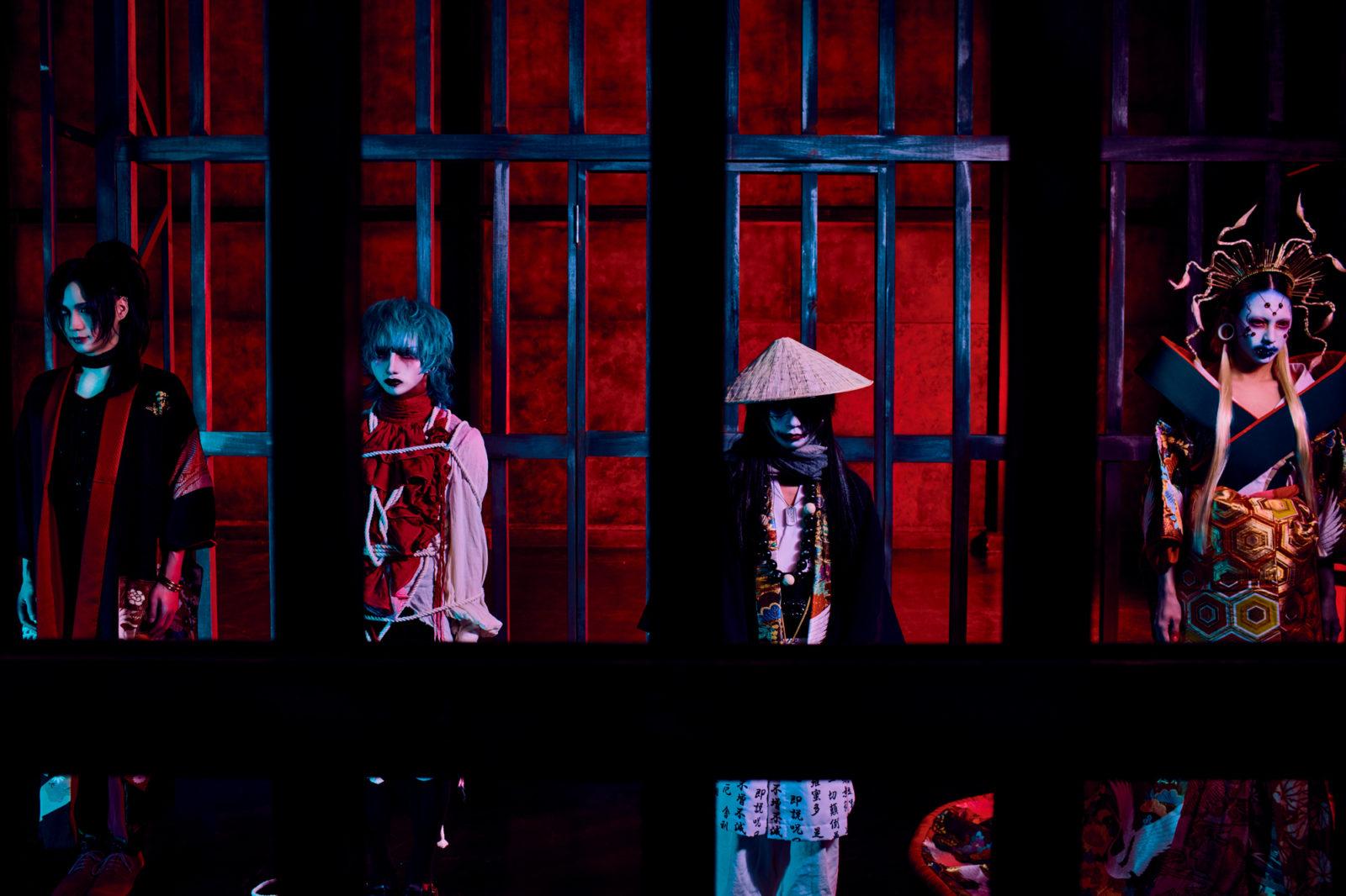 キズ、来夢単独公演「迫害」終幕サムネイル画像