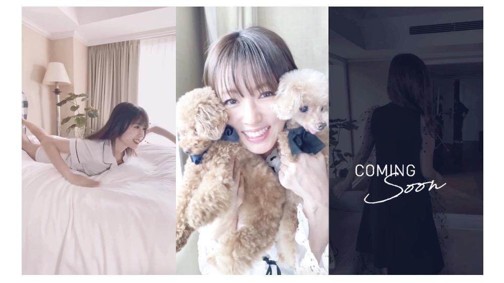 深田恭子、無邪気な笑顔から大人メイク姿まで…魅力たっぷりの予告動画が公開サムネイル画像