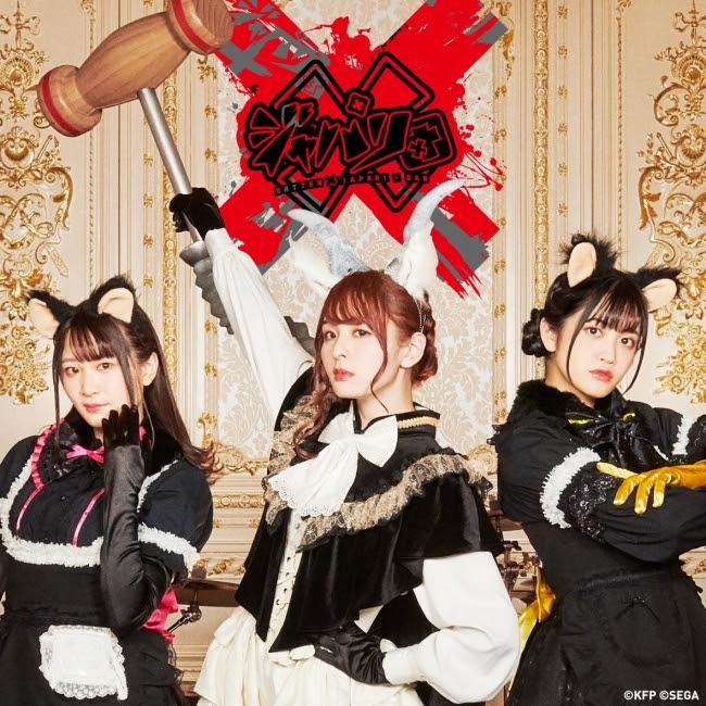 ×ジャパリ団、初LINE LIVEが7月7日(火)に生配信決定サムネイル画像