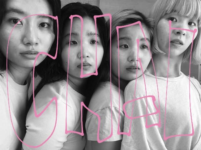 CHAI、映画「のぼる小寺さん」主題歌の新曲をリリース