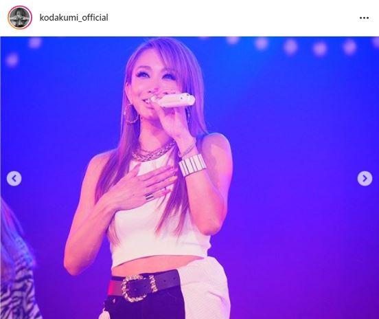 倖田來未、笑顔のステージSHOTを公開し反響「全てが最高」「本当スタイルいい」