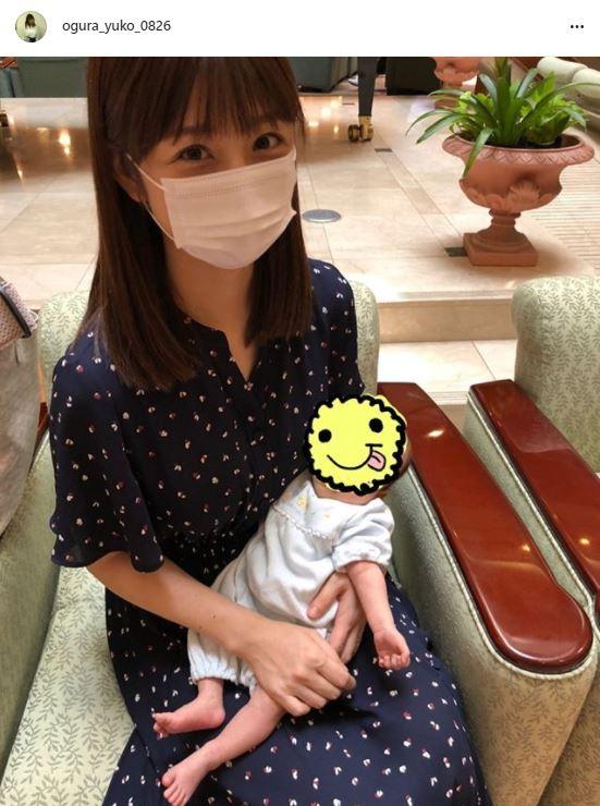 """小倉優子、三男の""""一ヶ月検診""""2SHOTに反響「ママに似て…」「ゆうこりんも息子くんも天使」"""