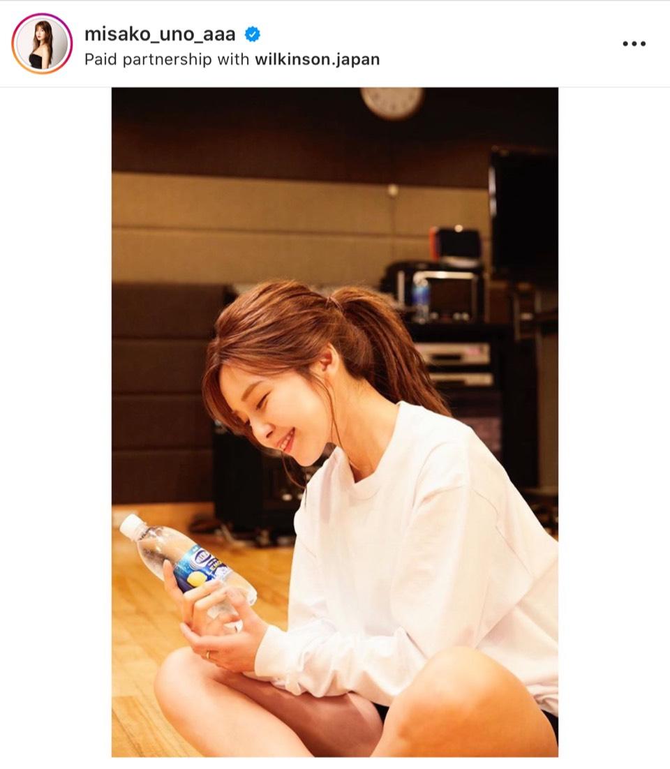 「透明感半端ない」AAA宇野実彩子、ポニテ姿の微笑みSHOT公開して反響「綺麗すぎて鼻血でそう」