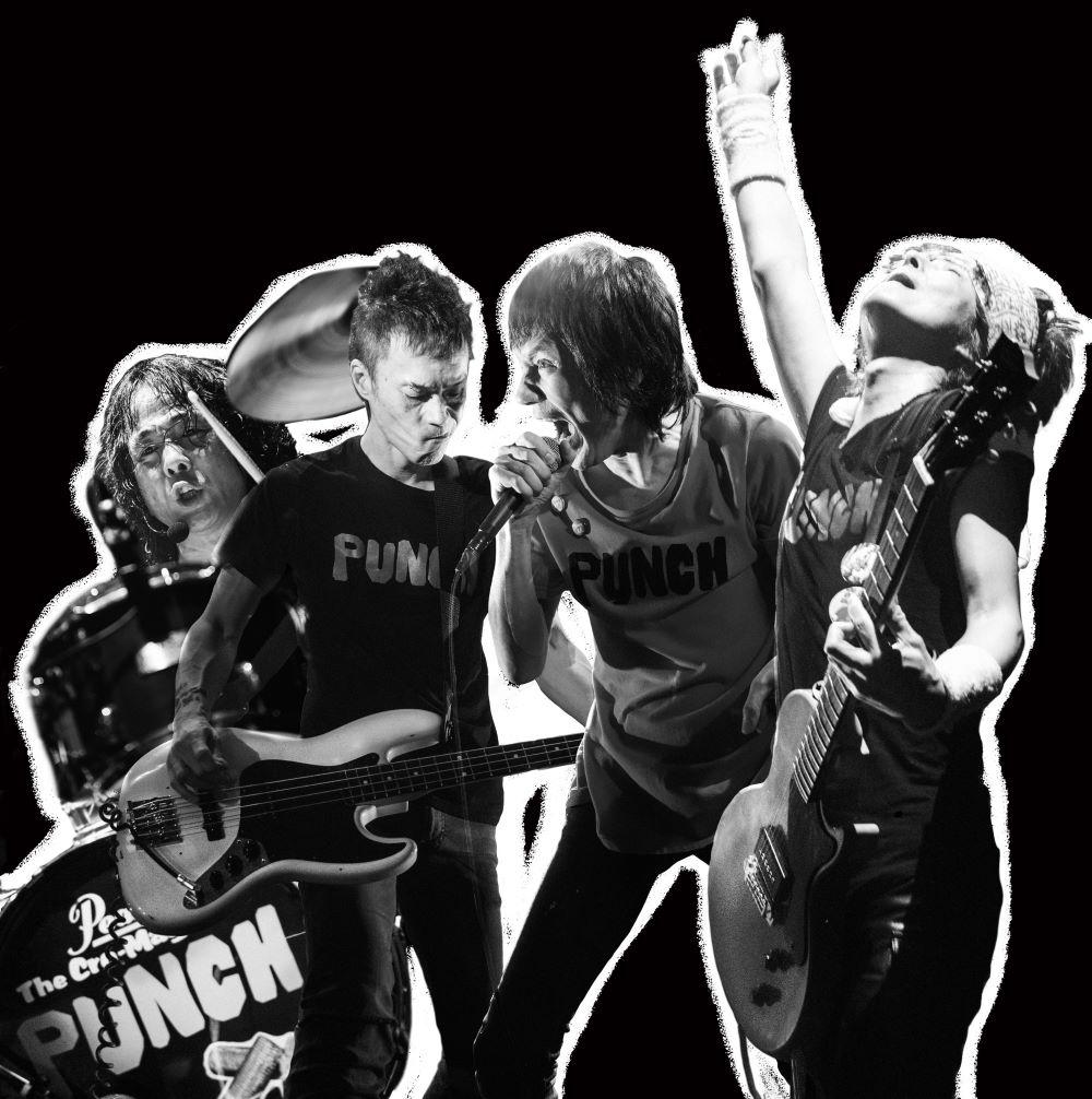 ザ・クロマニヨンズ、ニュー・シングル「暴動チャイル(BO CHILE)」11月4日発売決定サムネイル画像