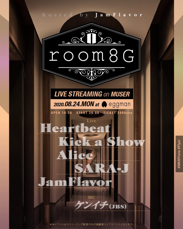 配信LIVEイベント【room 8G】hosted by JamFlavorが開催決定サムネイル画像
