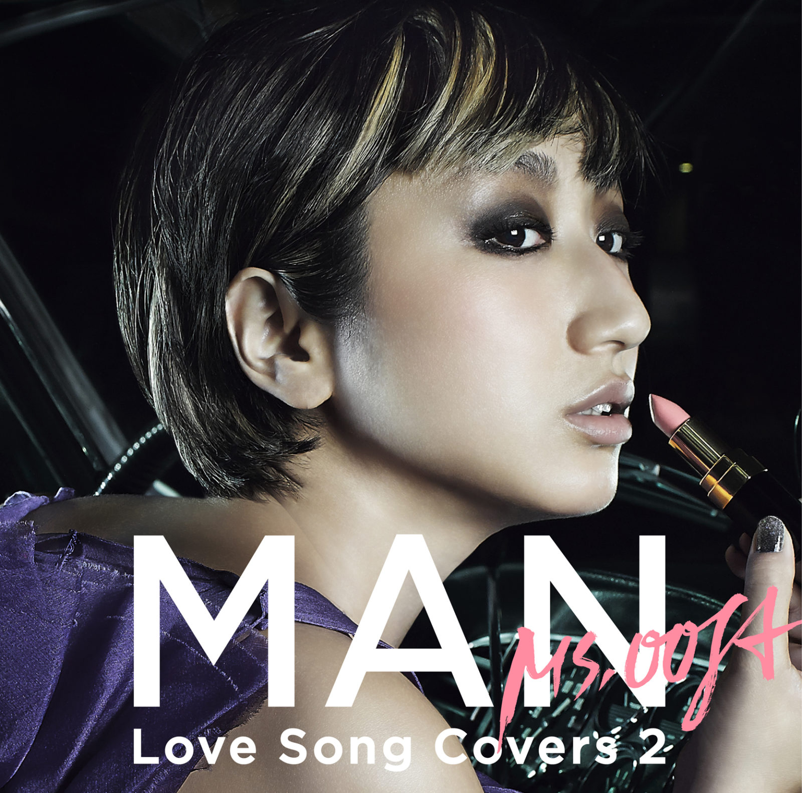 2nd CoverALBUM「MAN -Love Song Covers 2-」ジャケット写真