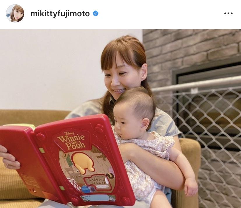 藤本美貴、絵本遊びをする次女との2SHOT公開に「ミキティ美人」「目元がお父さんですね!」の声サムネイル画像