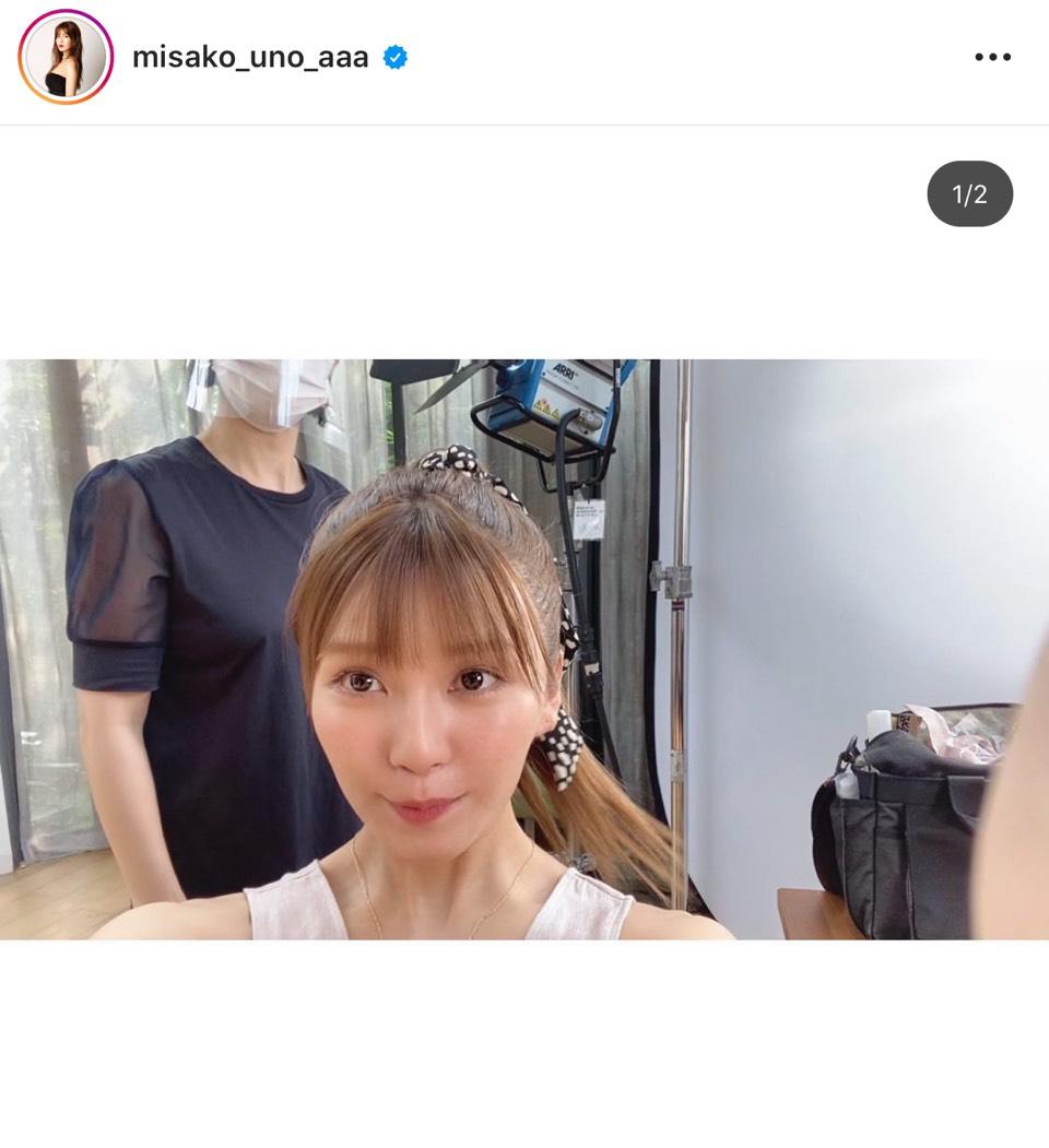 AAA宇野実彩子、ポニーテールの笑顔の自撮りSHOT公開に反響「可愛すぎる」「30代なんて思えない!!」サムネイル画像