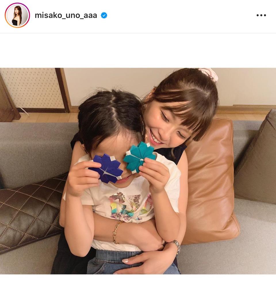 宇野実彩子、姪っ子との笑顔の2SHOT公開し反響「どっちも可愛い過ぎる」「口元宇野ちゃんに似てる」
