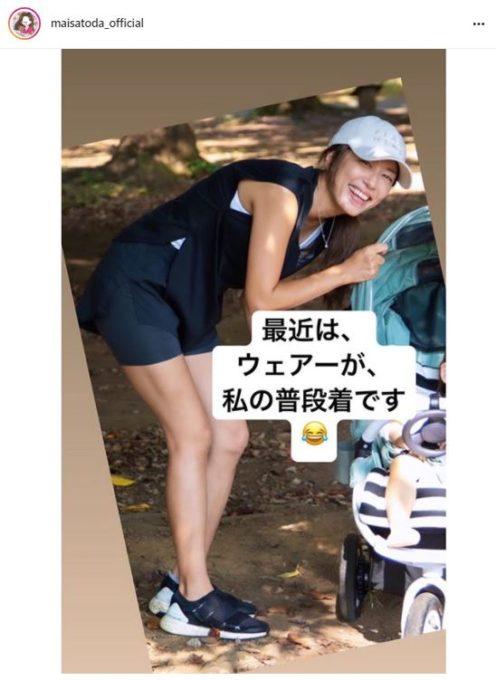 """里田まい、スポーティな最近の""""普段着""""姿に「美脚ママ」「おしゃれに着こなしてて素敵」の声"""