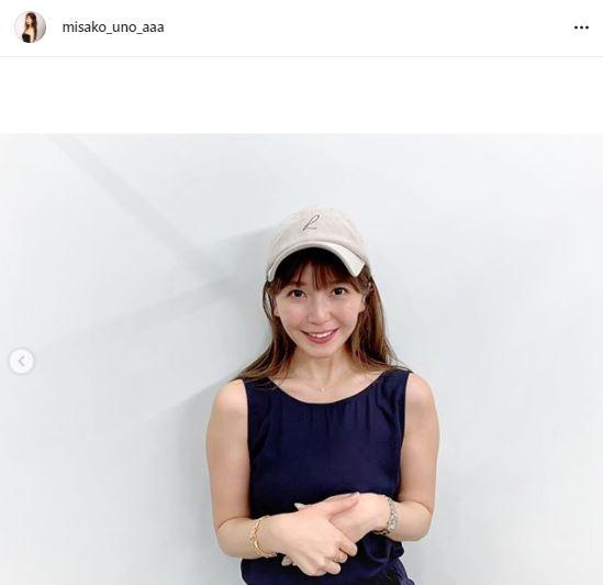 """AAA宇野実彩子、ワンピース×キャップの""""ちょい外し""""コーデ披露に絶賛の声「鎖骨綺麗」「笑顔やばかわ」"""