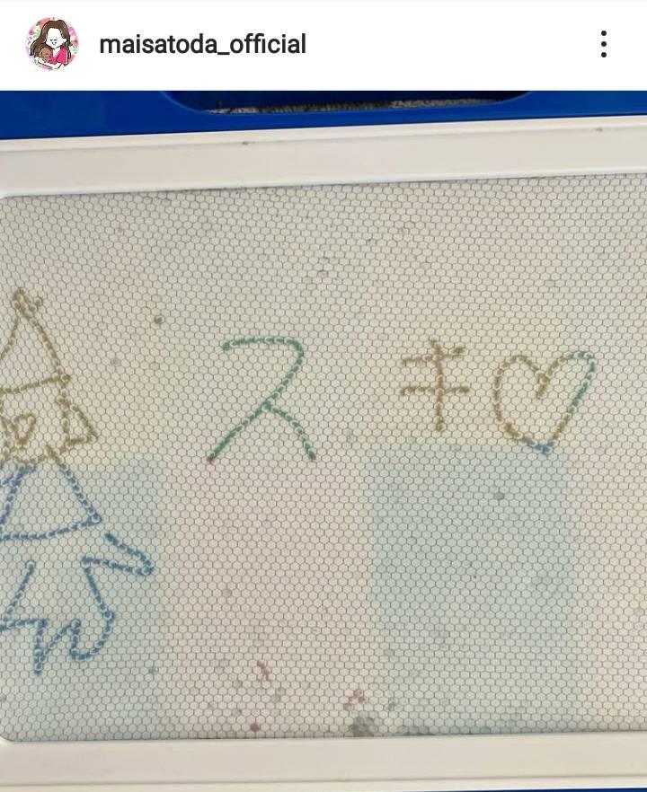 """里田まい、""""そっと目の前に""""置かれたメッセージ公開にファン「マー君かと思った!」「胸キュン」サムネイル画像"""