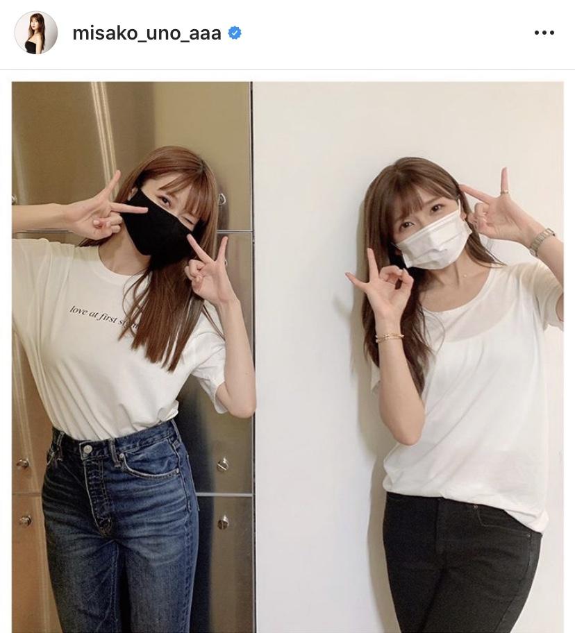 """AAA宇野実彩子、後輩・めるるとの""""はっぴーす""""2SHOT公開に反響「双子かと」「最強すぎる」"""