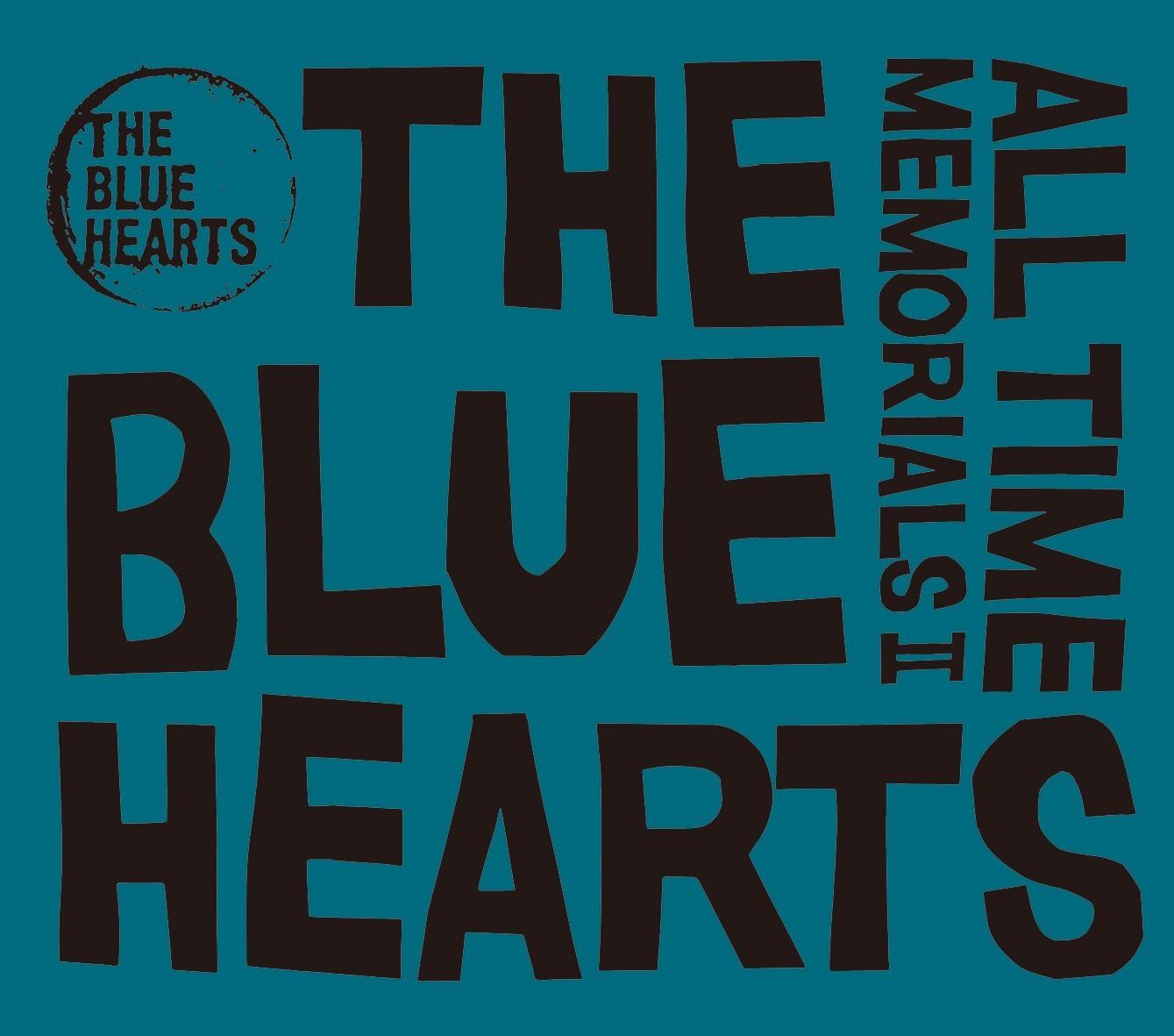 ザ・ブルーハーツ、結成35周年を記念ベストアルバム『ALL TIME MEMORIALS II』のジャケット写真解禁サムネイル画像