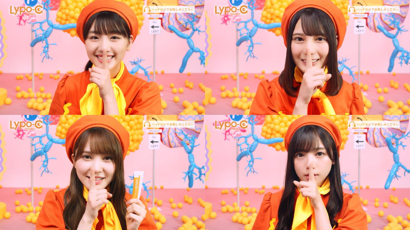 """日向坂46、POPでカラフルな衣装で""""妖精""""に扮するWebCMが公開サムネイル画像"""